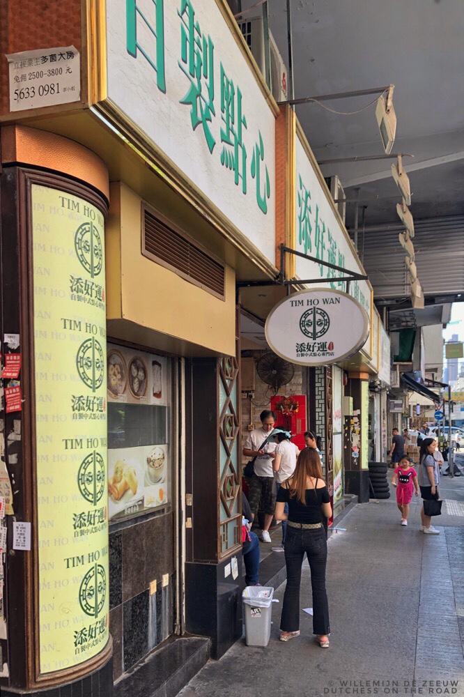 Tim Ho Wan restaurant in Sham Shiu Po, Hong Kong