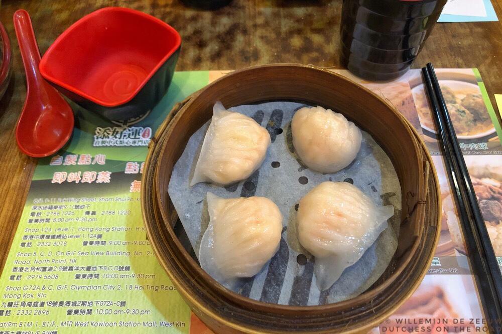 Har Gow dumplings at Tim Ho Wan in Hong Kong
